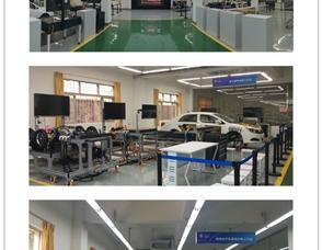 新能源汽车检测与维修专业实训室简介
