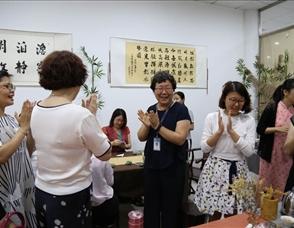 巾帼齐聚首 共品茶中韵——广州市干部疗养院来我院交流