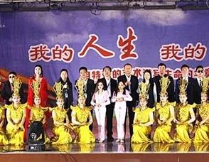 """艺术释人生,身残志弥坚——北京""""心灵之声""""残疾人艺术团走进ca88登录网址"""