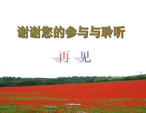 远离毒品  珍爱生命  国际禁毒日:6月26日