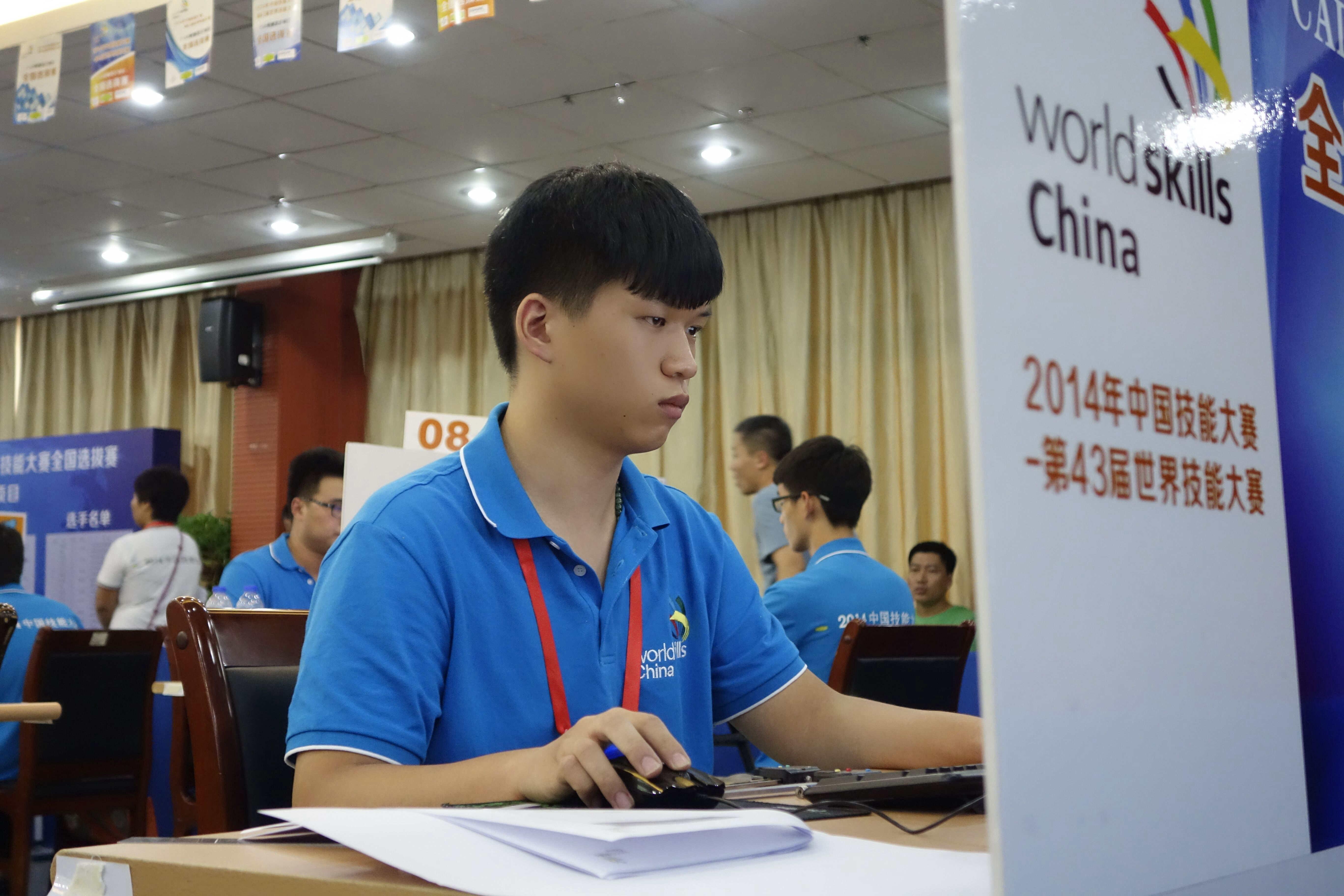 袁永烨参加第43届世界技能大赛cad机械设计项目比赛